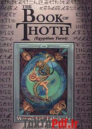 دانلود رایگان کتاب تحوت آموزش کارتهای فال تاروت
