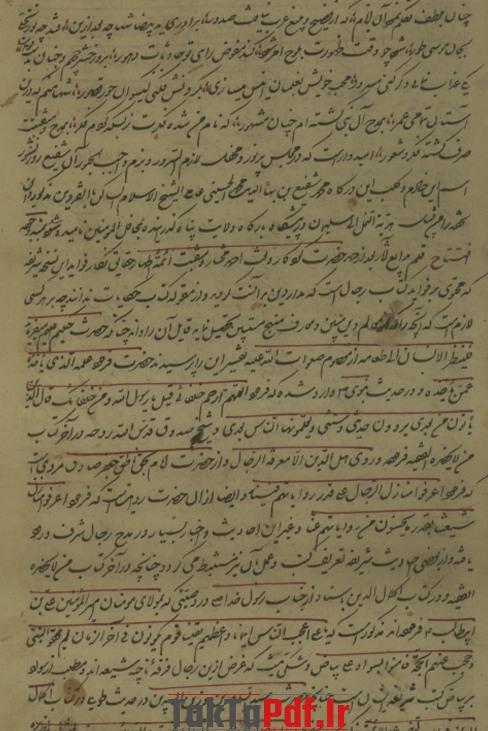 سید محمد شفیع بن بهاء الدین محمد عاملی